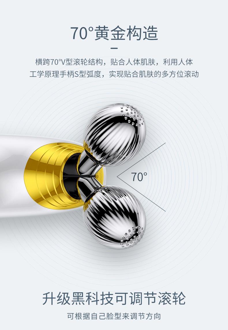 RF滚轮美颜器 KKS-147电子按摩微电流美容仪