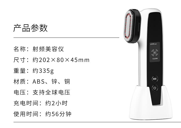 卡酷尚美颜器KKS154RF射频超声波热敷冷冰家用美容仪